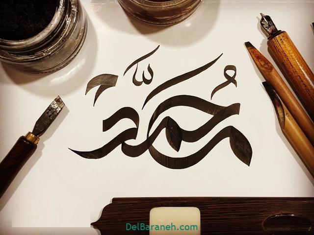 عکس پروفایل اسم محمد (۳۳)