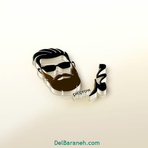 عکس پروفایل جذاب اسم محمد