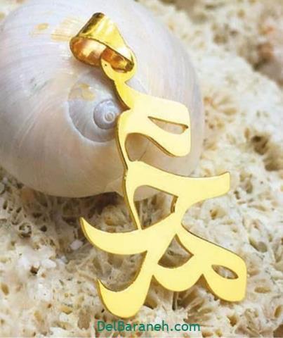 طرح زیبا از نام محمد