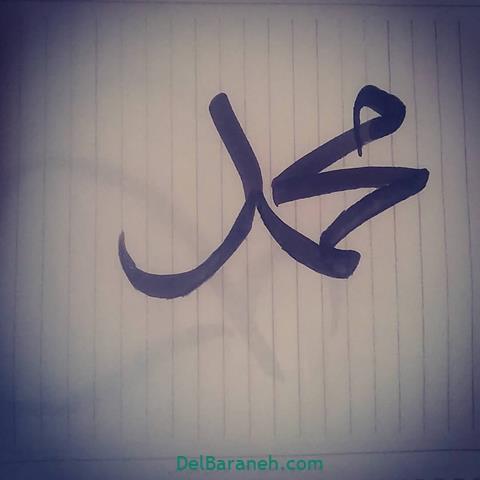 عکس نوشته نام محمد ویژه پروفایل شبکه های اجتماعی