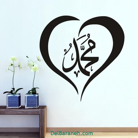 عکس پروفایل عاشقانه با نوشته محمد