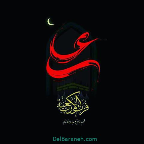 پروفایل شب قدر علی