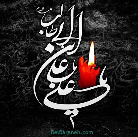 عکس شب قدر حضرت علی