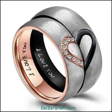 حلقه ازدواج ست (۷)