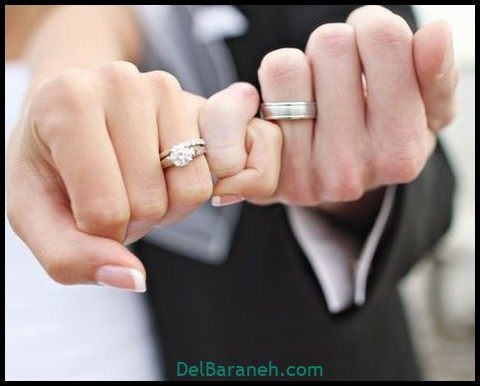 حلقه ازدواج (۱۵)