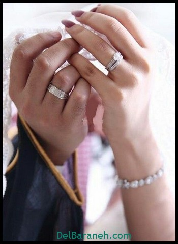 حلقه ازدواج (۲۱)