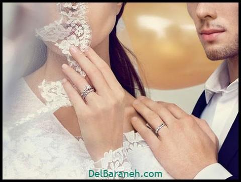 حلقه ازدواج (۲۶)