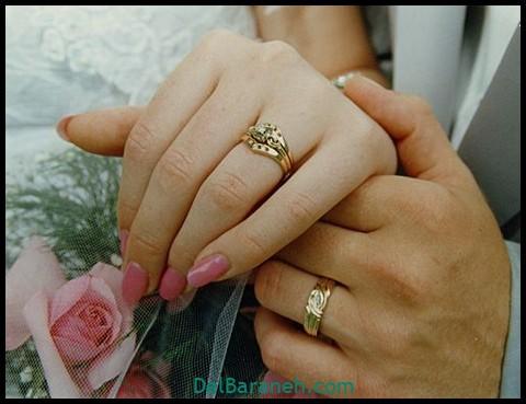 حلقه ازدواج (۳۴)