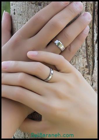 حلقه ازدواج (۹)