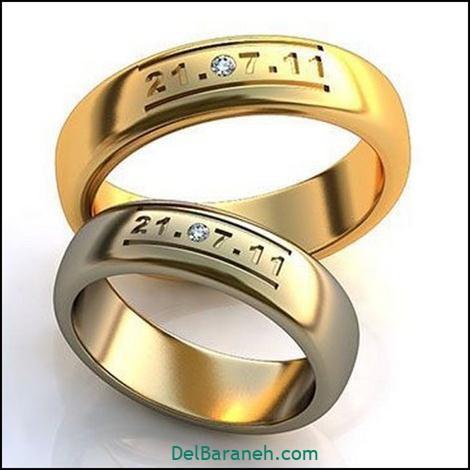 حلقه ست نامزدی (۱۶)
