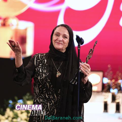 عکس گلاب آدینه در جشن حافظ 98
