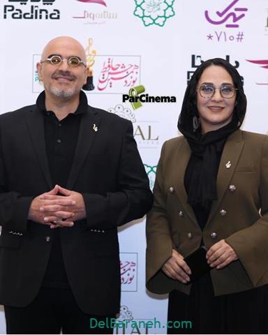 عکس رویا نو نهالی و همسرش در جشن حافظ 98