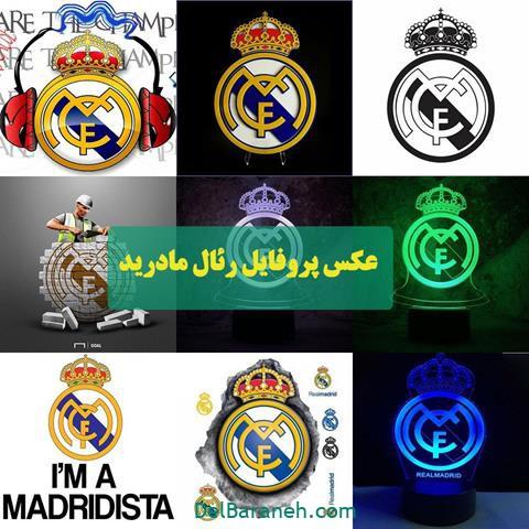 پروفایل پرسپولیس و رئال مادرید
