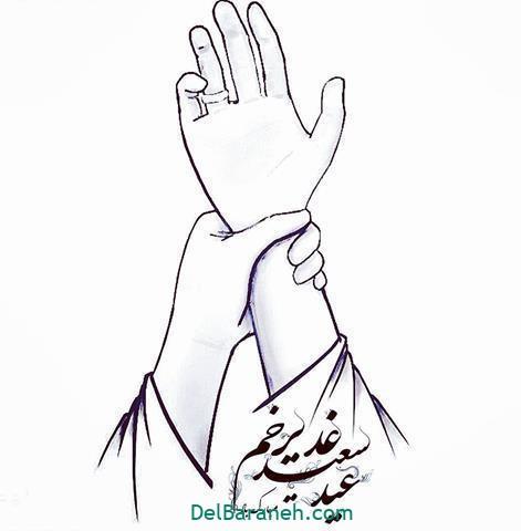 عکس پروفایل عید غدیر (۲۹)