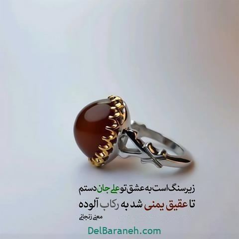 عکس پروفایل عید غدیر (۳۲)