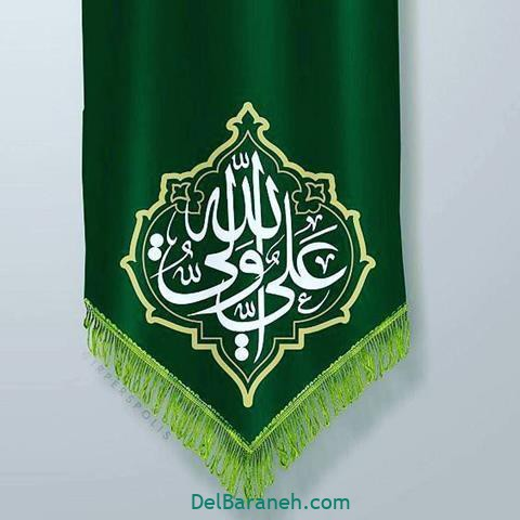 عکس پروفایل عید غدیر (۶۷)