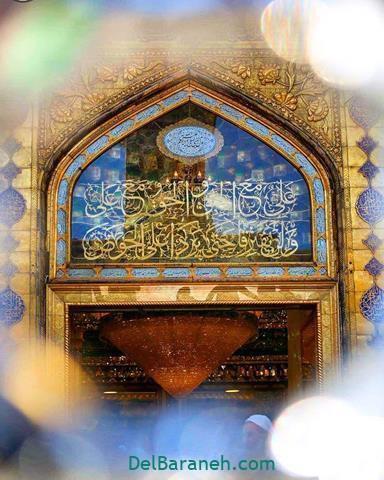 عکس پروفایل عید غدیر (۷۰)