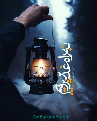 عکس پروفایل عید غدیر (۷۶)