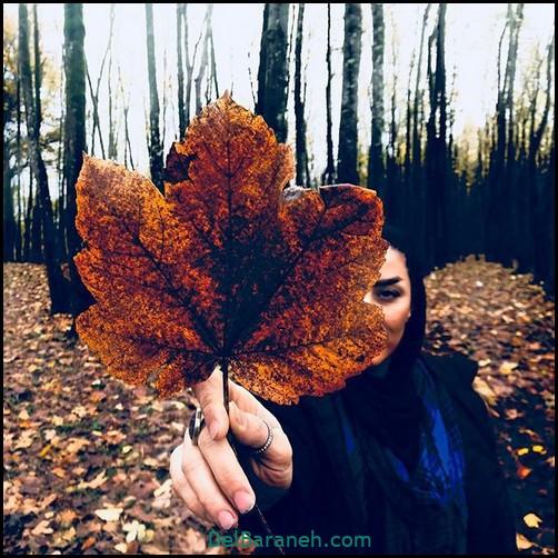 عکس دخترانه پاییزی (۳)