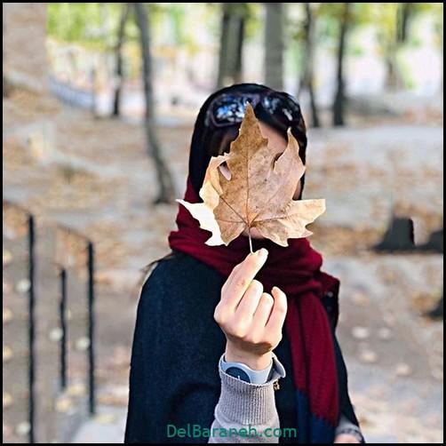 عکس دخترانه پاییزی (۴۲)
