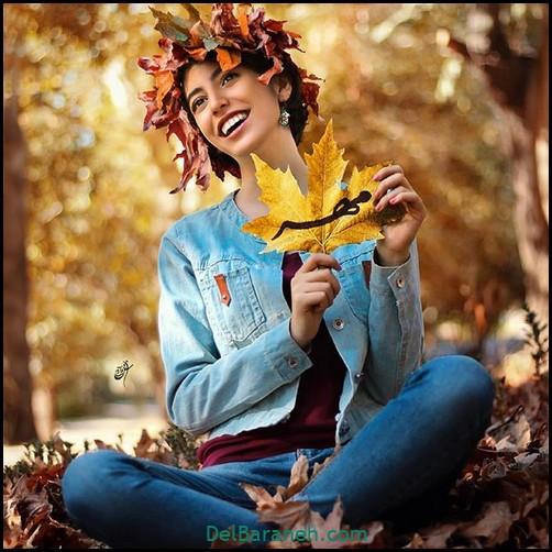 عکس دخترانه پاییزی (۶۵)