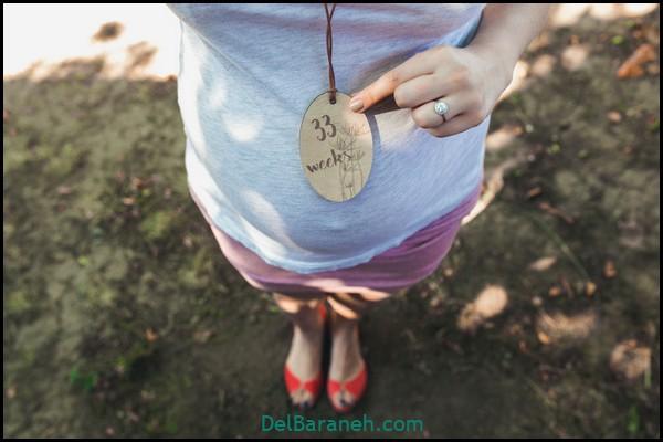 هفته سی و سوم بارداری (۳)