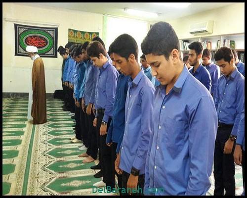 انشا در مورد نماز (۱۶)