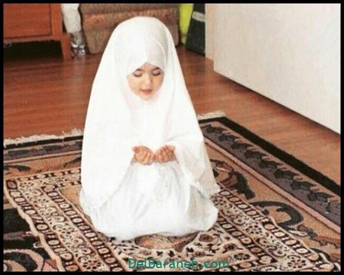 انشا در مورد نماز (۷)