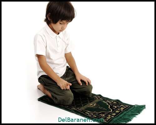 انشا در مورد نماز (۸)