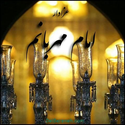 عکس شهادت امام رضا (۶۹)