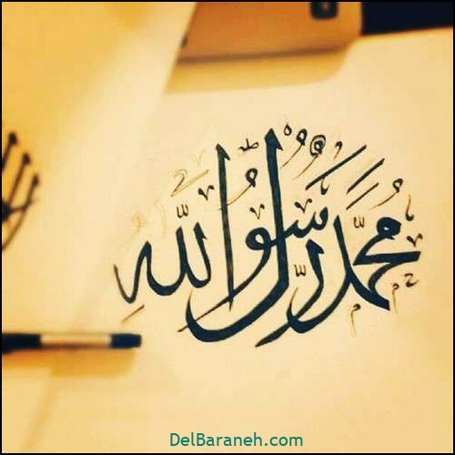 عکس وفات حضرت محمد (۱)