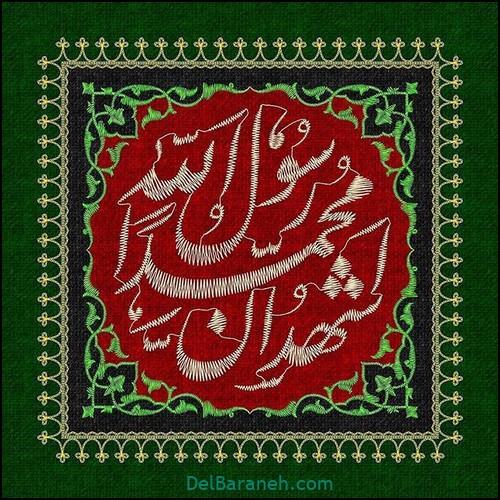 عکس وفات حضرت محمد (۱۱)