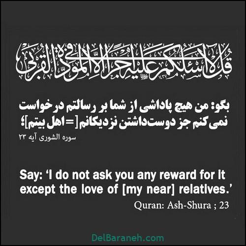 عکس وفات حضرت محمد (۳)
