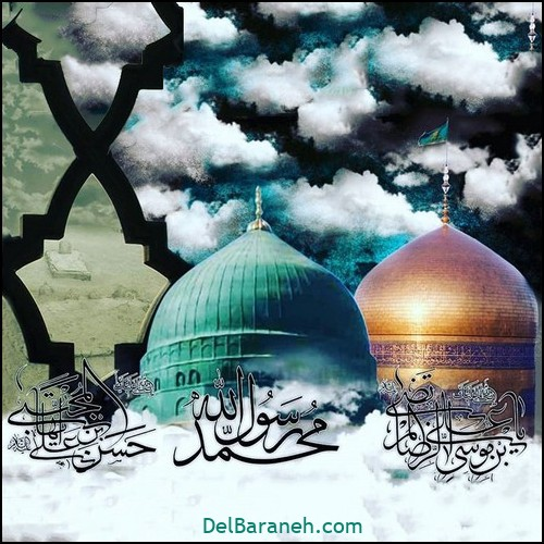 عکس وفات حضرت محمد (۵)