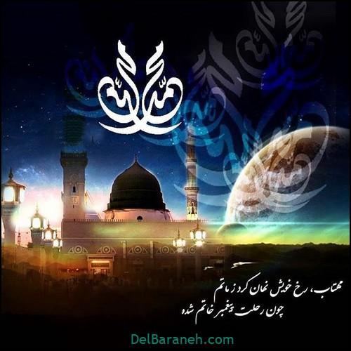 عکس وفات حضرت محمد (۶)