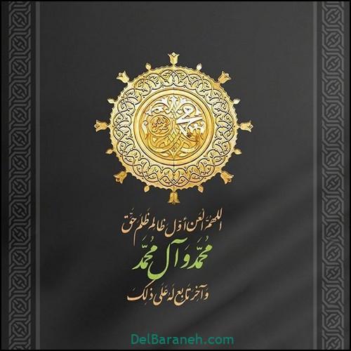 عکس وفات حضرت محمد (۷)
