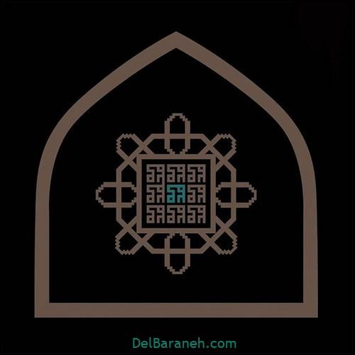 عکس وفات حضرت محمد (۸)