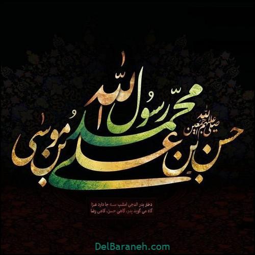 پروفایل رحلت حضرت محمد (۱۰)