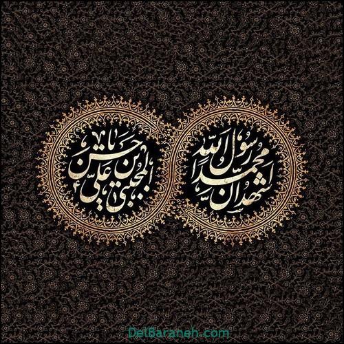 پروفایل رحلت حضرت محمد (۶)