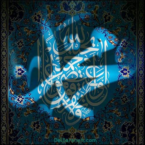 پروفایل رحلت حضرت محمد (۷)