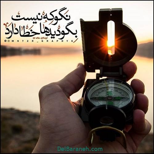 عکس نوشته در مورد امام زمان (۳)