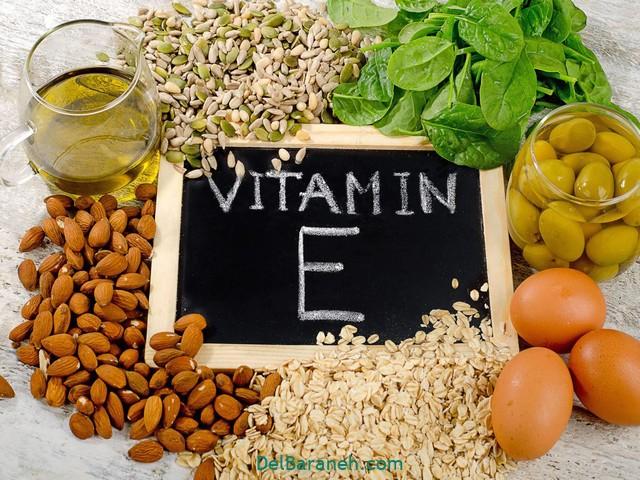 ویتامین E (3)
