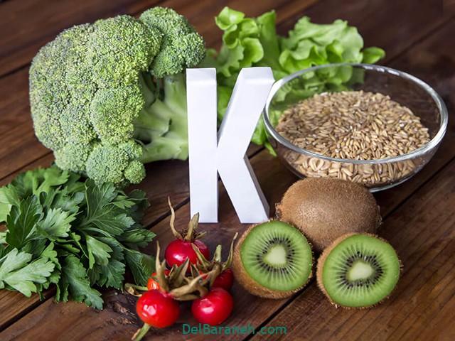 چه غذاهایی ویتامین K دارد