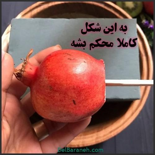 آموزش تزیین سبد میوه شب یلدا (۶)