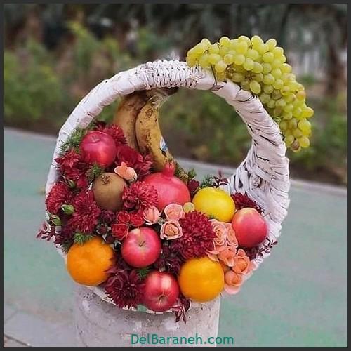 آموزش میوه آرایی شب یلدا (۱۳)