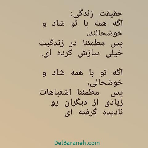 جملات غمگین احساسی گریه دار