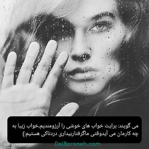 جملات گریه دار تنهایی