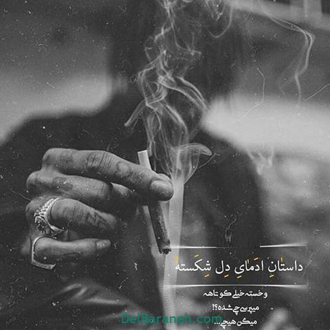 جملات گریه دار جدایی