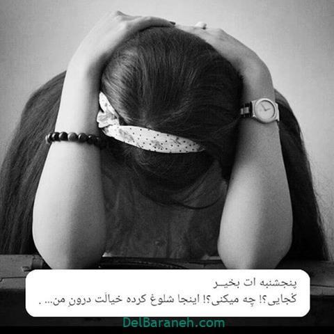 جملات گریه دار عاشقانه