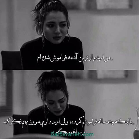 عکس نوشته گریه دار دخترانه